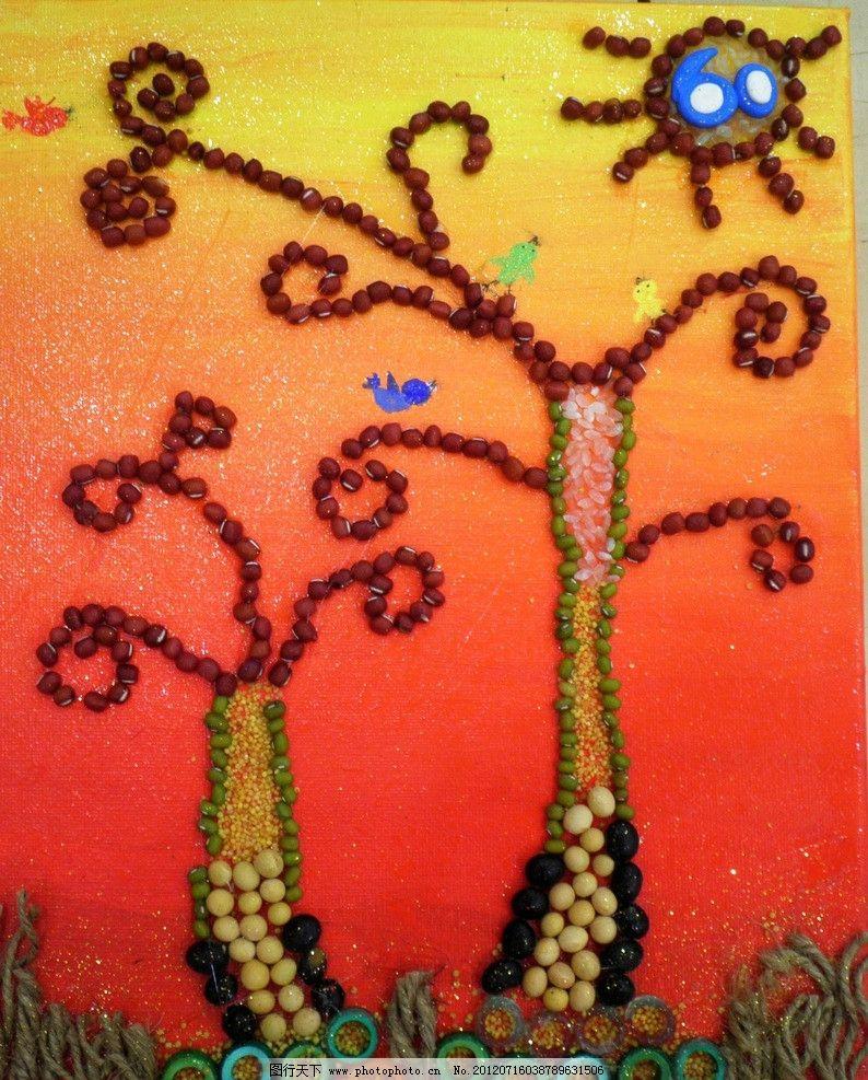 儿童作品 小树 豆子 儿童 成长 美术绘画 文化艺术 摄影 72dpi jpg