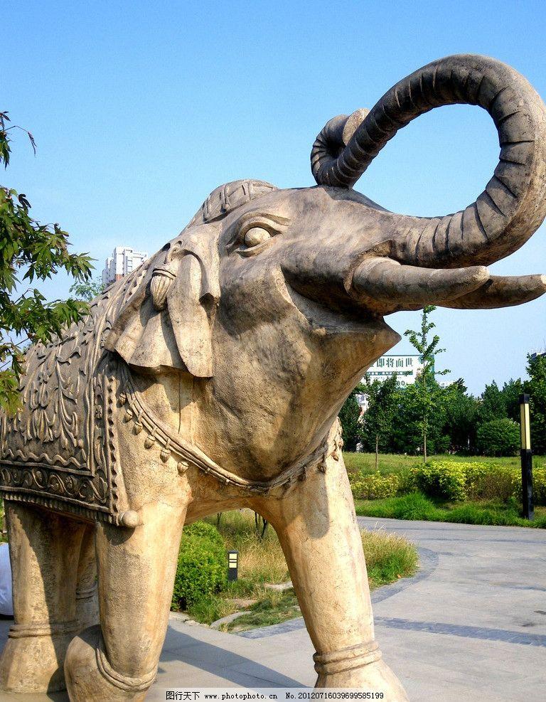 大象雕塑 迎宾 城市雕塑 石雕 泰国大象 动物 昊天园 合肥 景观