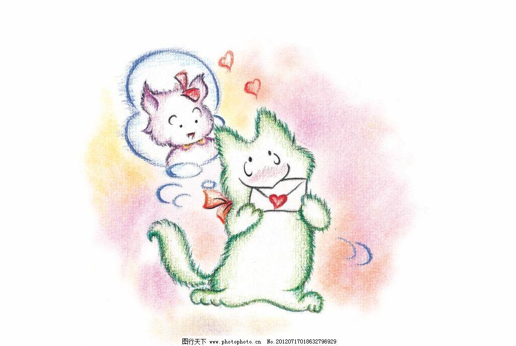 卡通画插画 卡通情侣 漫画卡通画 梦幻 卡通 动漫 底纹 可爱 小熊
