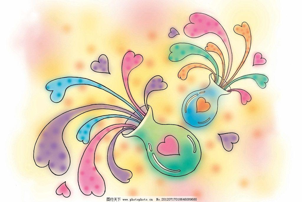 卡通画插画 花瓶 梦幻 卡通 动漫 底纹 可爱 爱心瓶子 卡通画插画图