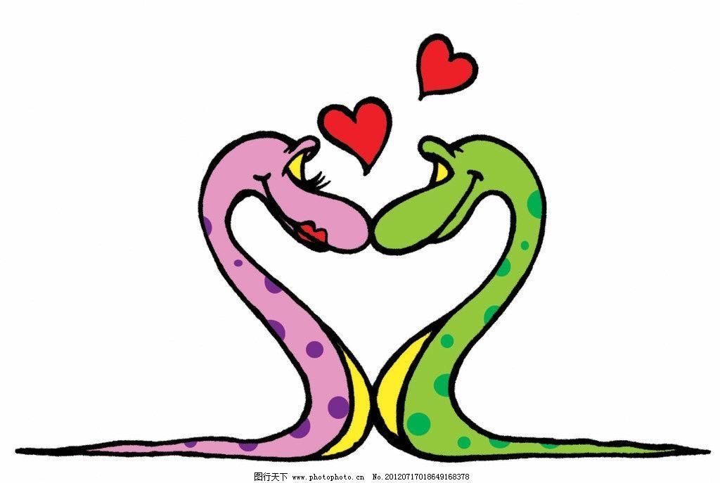 卡通情侣 漫画卡通画 梦幻 卡通 动漫 底纹 可爱 爱心 小蛇 卡通画