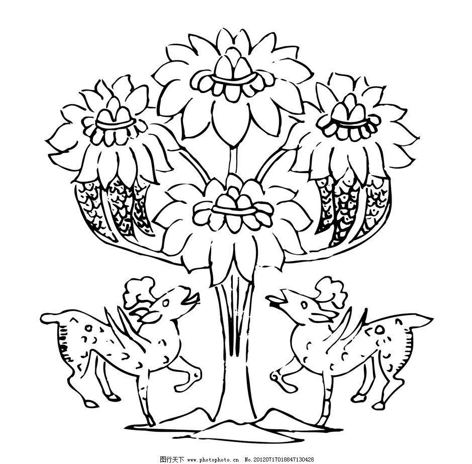 刺绣 花 鹿 古代 中国 传统 文化 图案 花纹 矢量 动物 传统文化 文化