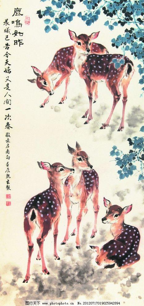 乾玄 梅花鹿 树 水墨画 水墨 草地 动物 鹿 绘画书法 文化艺术 设计