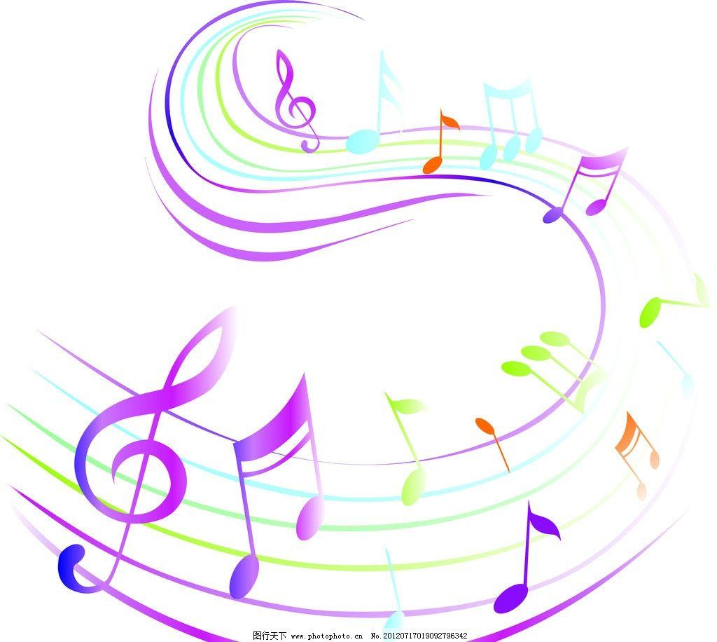 跳动的音符 音乐节海报 宣传单 背景素材 舞蹈音乐 文化艺术 矢量 cdr