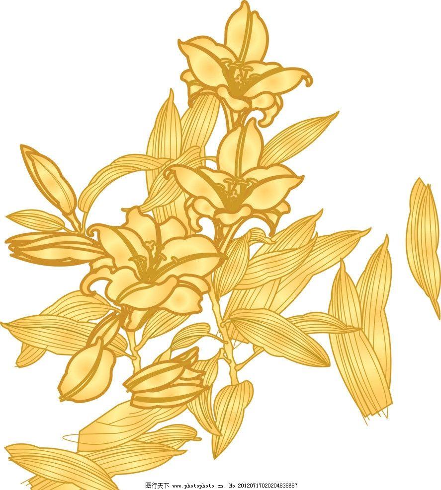 矢量精美花卉矢量素材图片