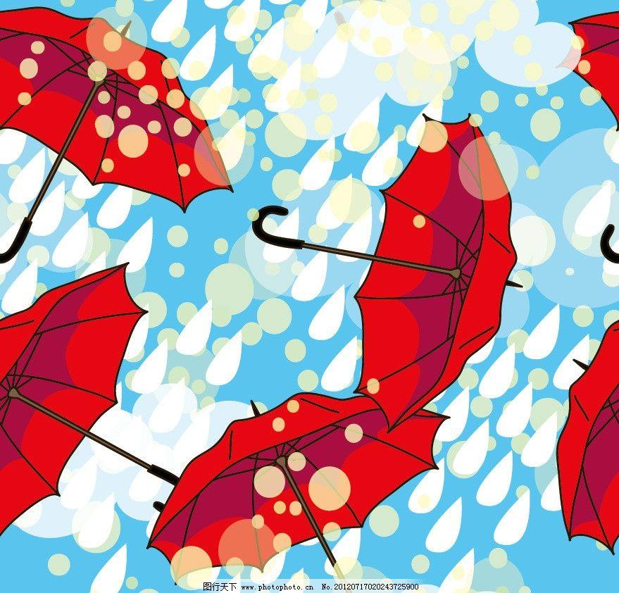 梦幻雨伞背景 下雨 雨天 雨伞 花纹 无缝 可爱 卡通 手绘 时尚 梦幻