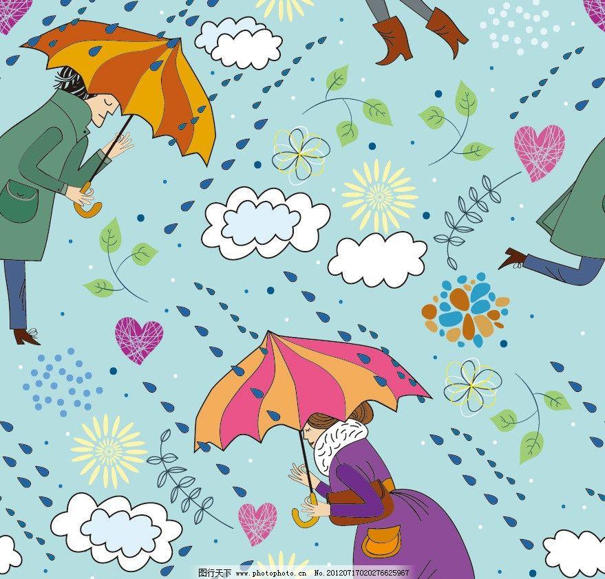 女人 时尚 梦幻 背景 底纹 矢量 手绘可爱花纹花朵 底纹背景 底纹边框