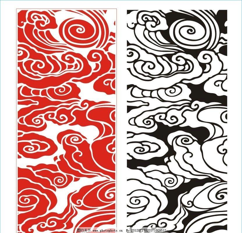 设计图库 现代科技 饰品    上传: 2012-7-17 大小: 68.