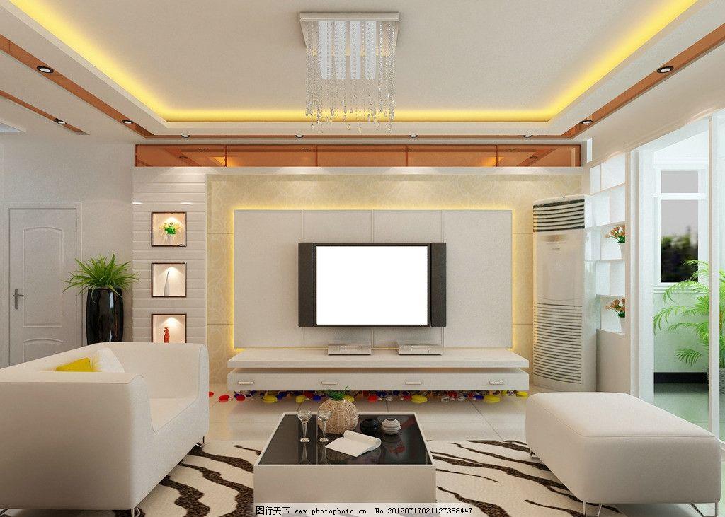 客厅电视背景墙效果图图片_3d作品设计_3d设计_图行