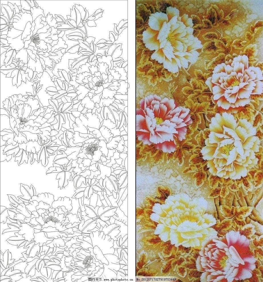 艺术玻璃 牡丹 玫瑰花 抽象画 花纹 背景墙 隔断 工艺玻璃 刻绘 上彩