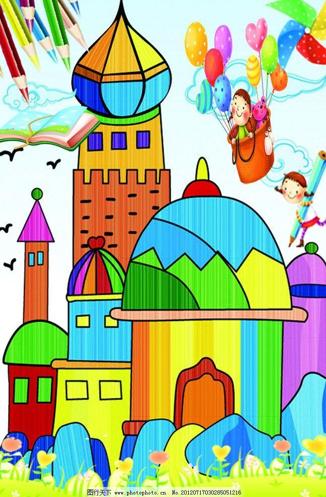 幼儿园墙画 喷绘 小人 房子 小花 展板模板 广告设计模板 源文件 70
