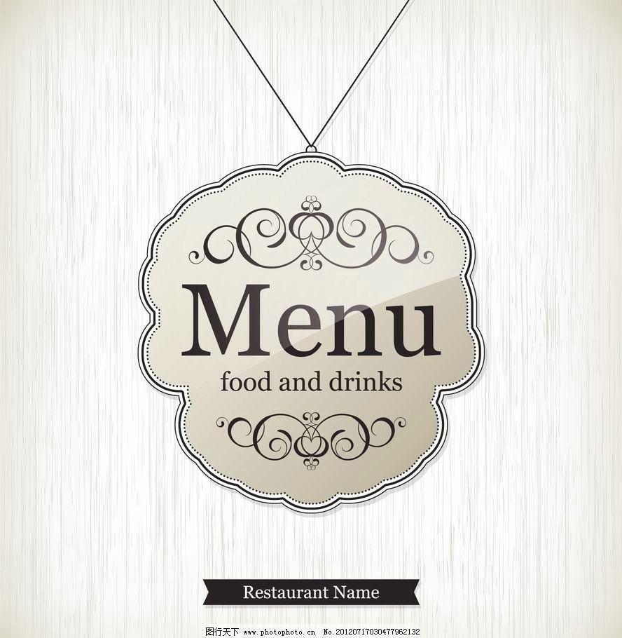 欧式酒吧logo图片