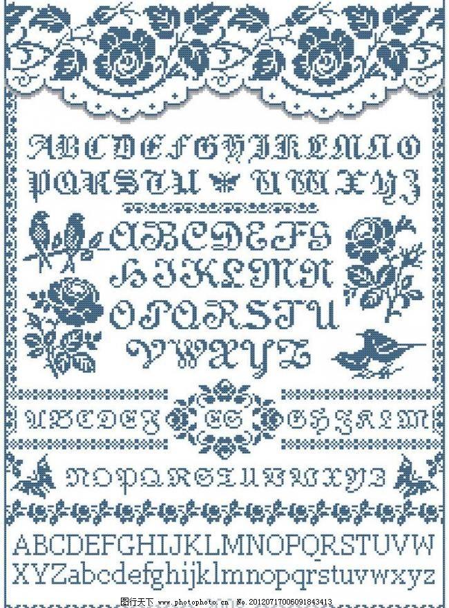 十字绣单色字母花纹图片