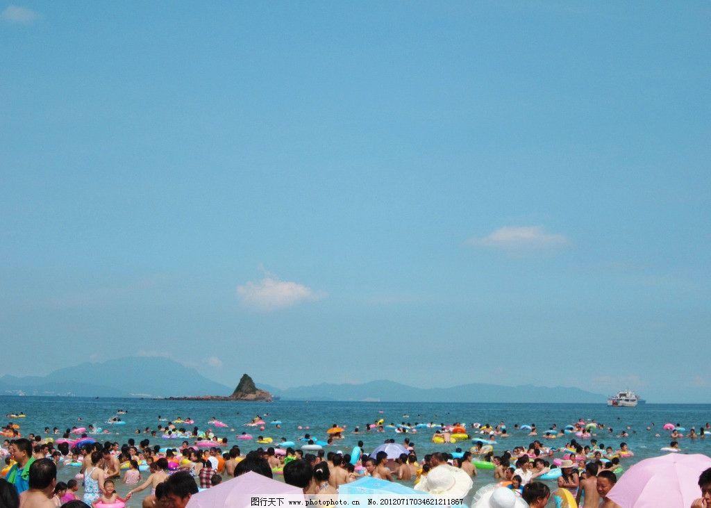 海边游泳 海 大海 蔚蓝的大海 海水 海滩 海峡 海湾 海港 海面 海上