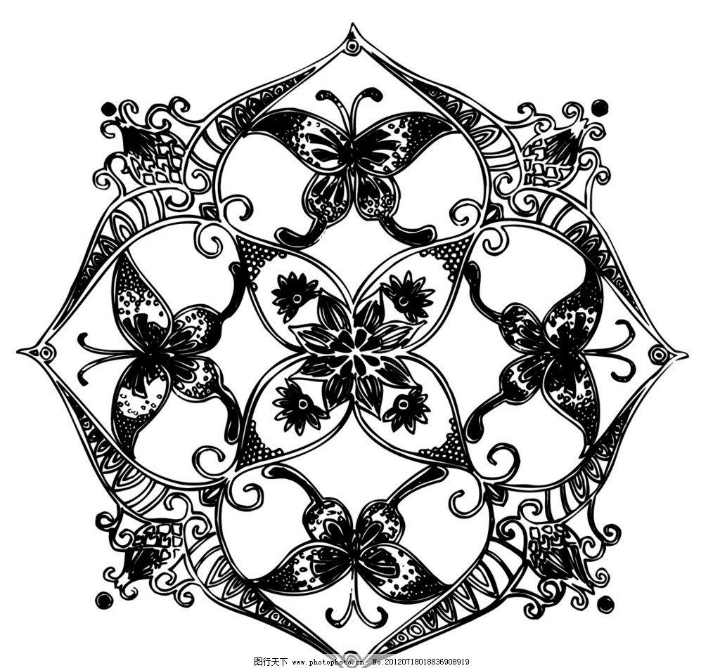 刺绣 花纹 蝴蝶 古代 中国 传统 文化 图案 矢量 花 传统文化 文化