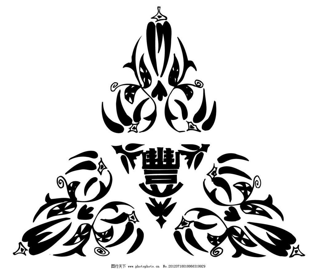 刺绣 花纹 业图片