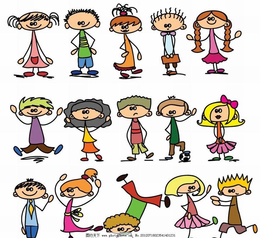 表情 动作 姿势 有趣 可爱 手绘 矢量 儿童主题 儿童幼儿 矢量人物