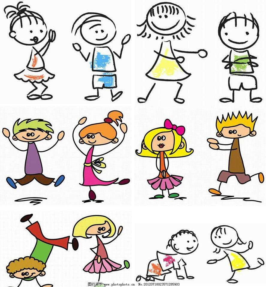 卡通 儿童 孩子 小学生 少儿 小男孩 小女孩 幼儿 玩耍 嬉戏 快乐