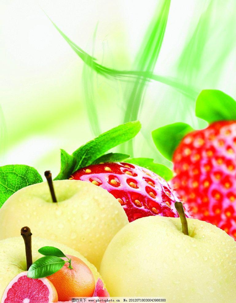 水果店海报 水果素材 橙子 草莓 梨 绿色清爽 绿色环保 绿色水果 生态