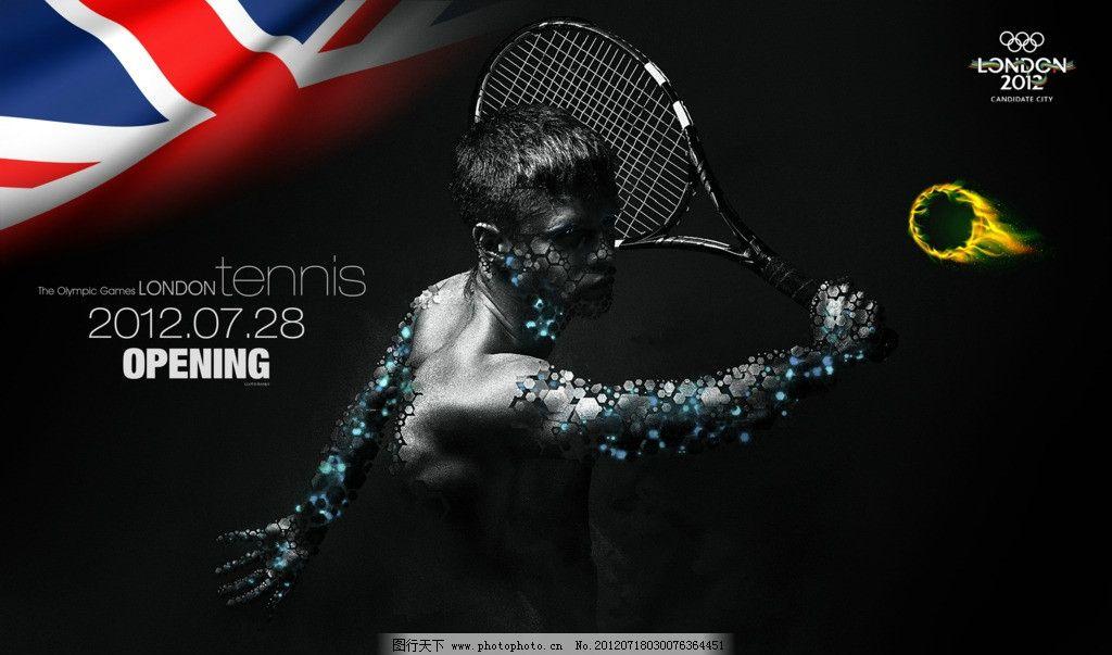 2012 2012伦敦奥运会 火焰 黑色 英国国旗 网球 蓝色 红色 海报设计