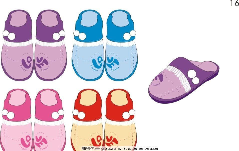 棉拖鞋设计 棉拖鞋 女鞋 其他设计 广告设计 矢量 cdr