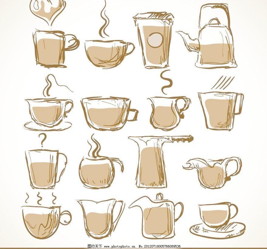 心形咖啡矢量图