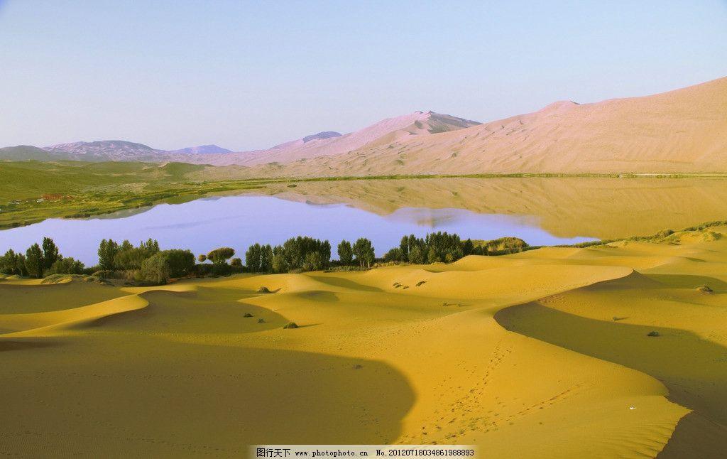 沙漠风光 内蒙古 阿拉善右旗 巴丹吉林 中国第三 天空 蓝天 云彩 白云