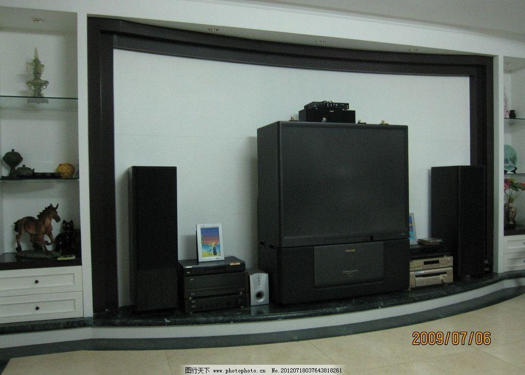 家庭电视 电视机 家电 客厅 音响 低音炮 高科技 家居生活 豪华家电