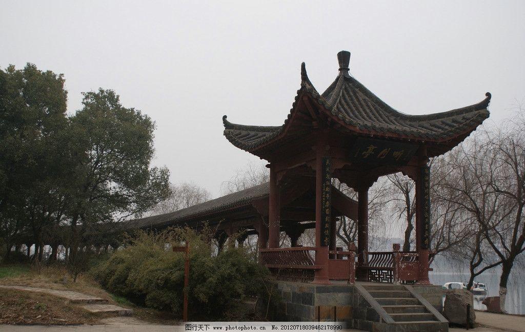 中国园林 亭子手绘