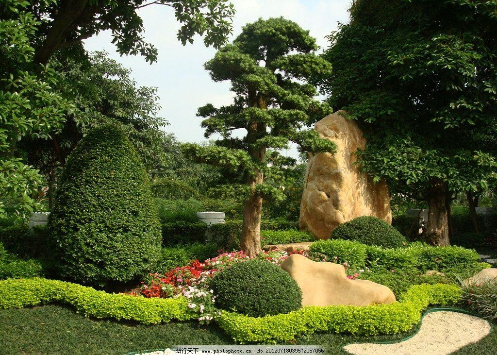 别墅园林图片
