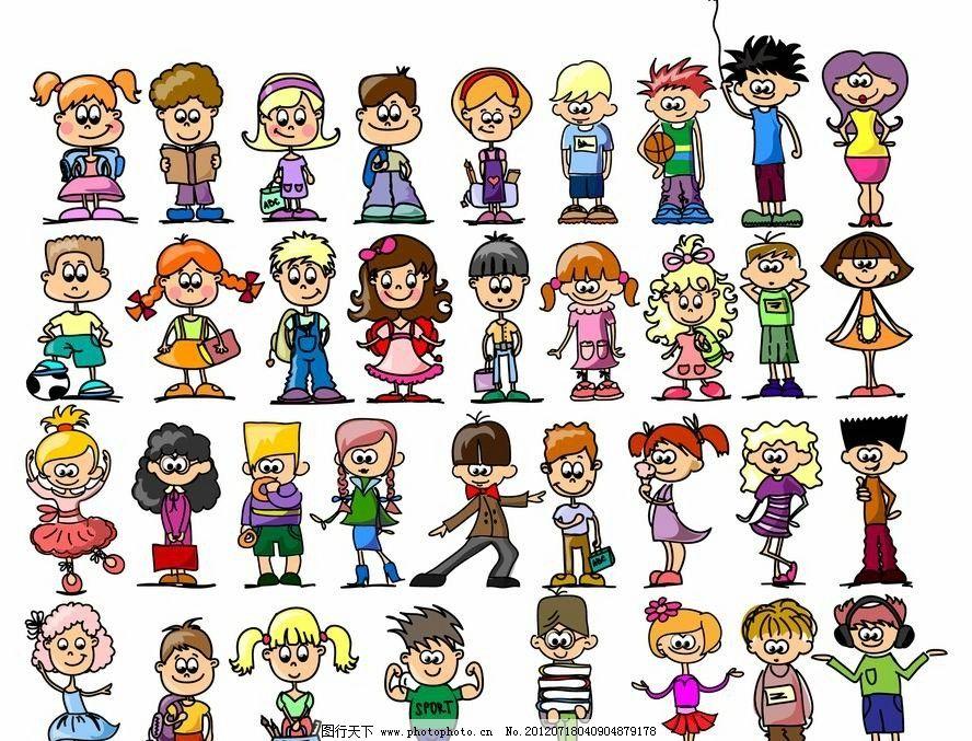 快乐卡通儿童表情动作 看书 足球 篮球 书包 上学 卡通 老师 教师 儿童 孩子 小学生 少儿 幼儿 玩耍 嬉戏 快乐 幸福 表情 动作 姿势 有趣 可爱 手绘 矢量 儿童主题 儿童幼儿 矢量人物 EPS