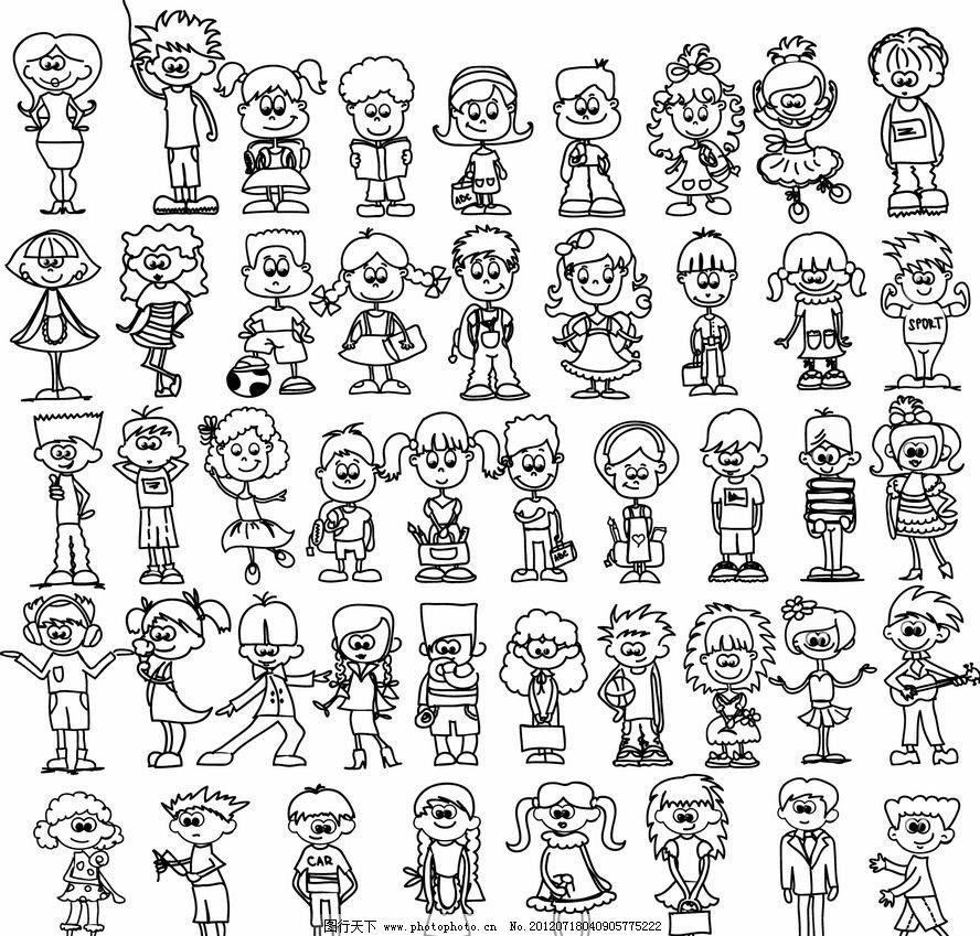 快乐漫画儿童老师 铅笔画 素描 卡通 孩子 小学生 少儿 小男孩