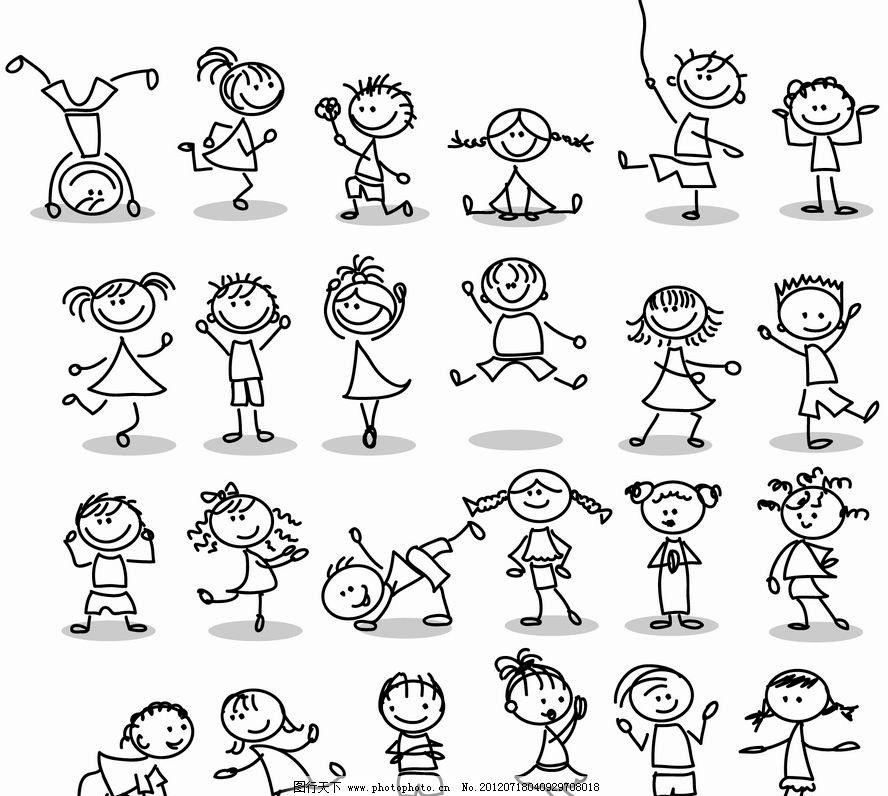 卡通儿童 漫画 铅笔画 素描 卡通 儿童 孩子 小学生 少儿 小男孩 小