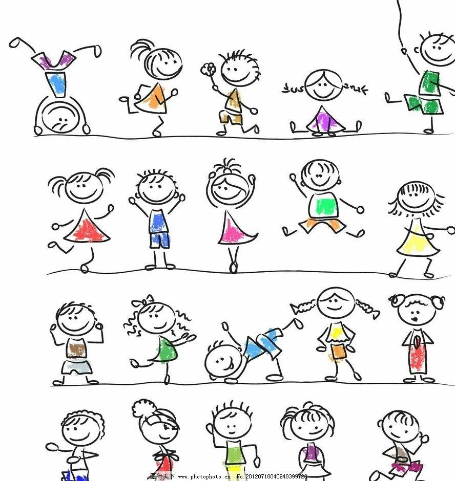 漫画 铅笔画 素描 翻跟头 跑步 散步 走路 卡通 儿童 孩子 小学生