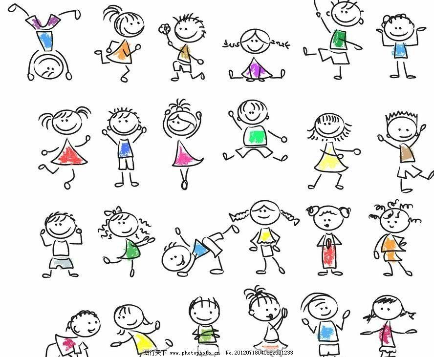 快樂漫畫兒童 卡通兒童圖片