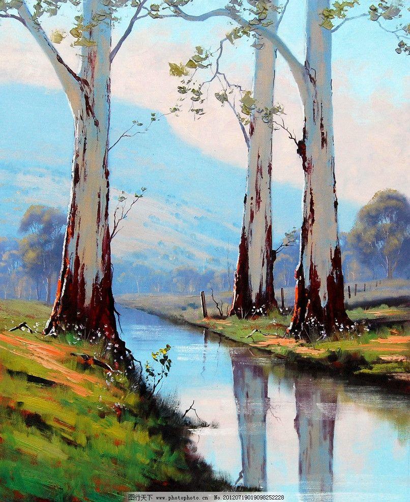 河岸景色 河岸 河水 河流 溪流 流水 倒影 树林 大树 树木 西方油画
