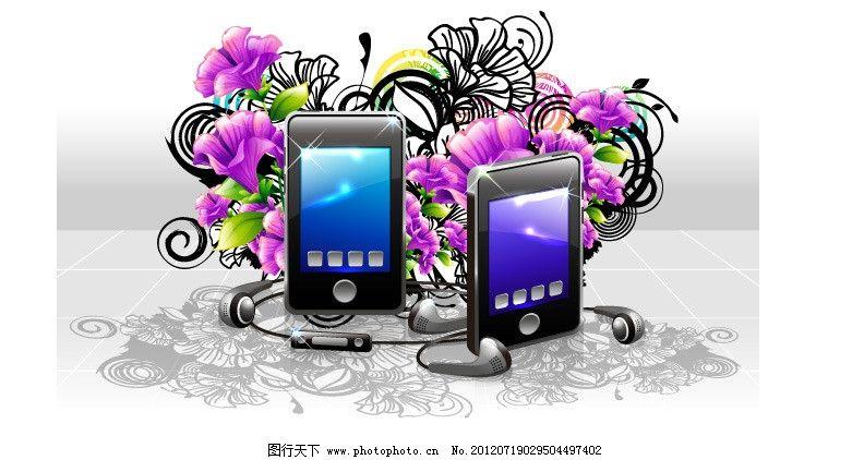 花纹 卡通花 手机 百合 音乐 失量花纹 ai失量素材 广告设计 矢量 ai