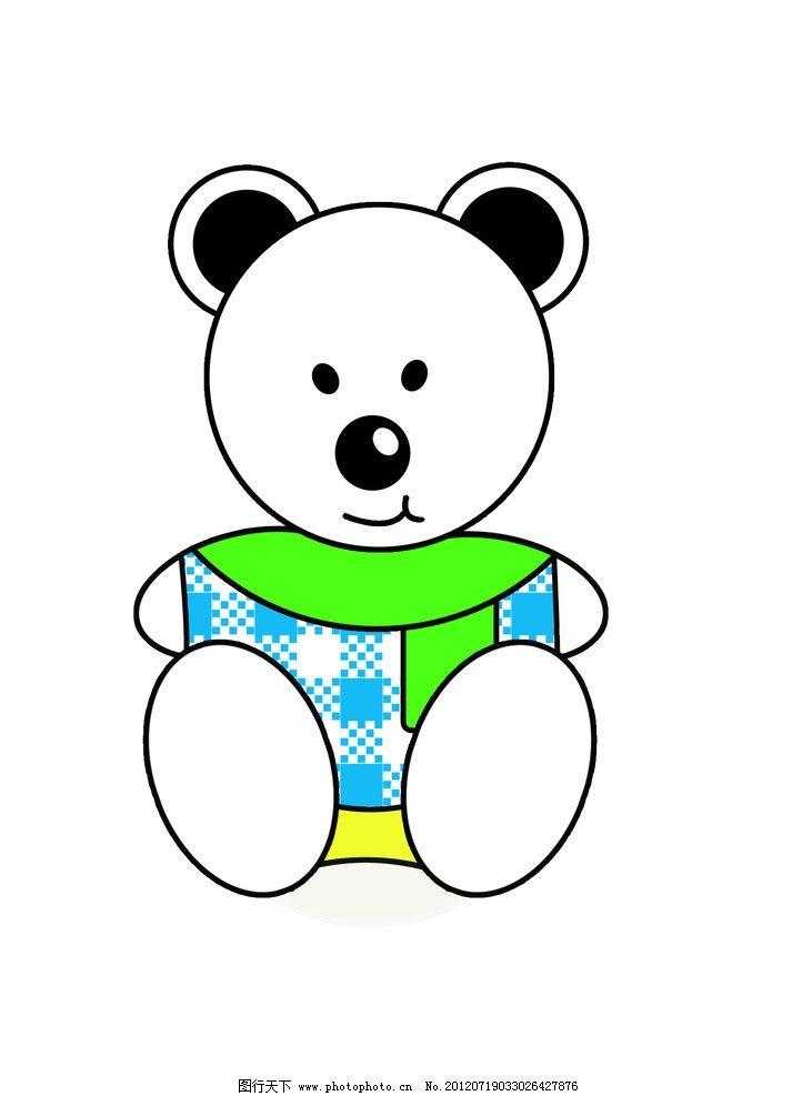 卡通小熊 卡通 动漫 素材 动物 小熊 psd分层素材 源文件 300dpi psd