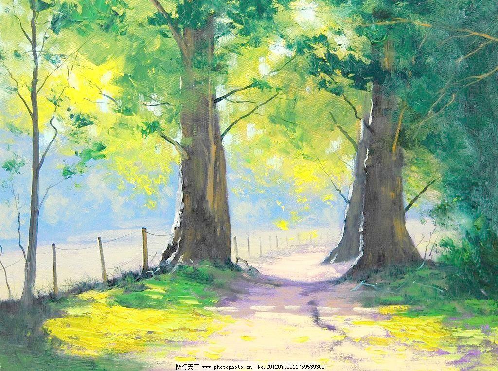 油画风景 绘画 艺术 油画艺术 橡树 树木 大树 小路 道路 泥路 夏天