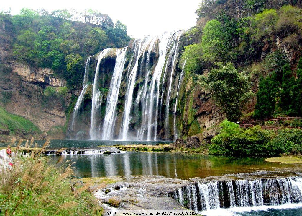 瀑布 大山 三层瀑布 青山 绿树 流水 摄影