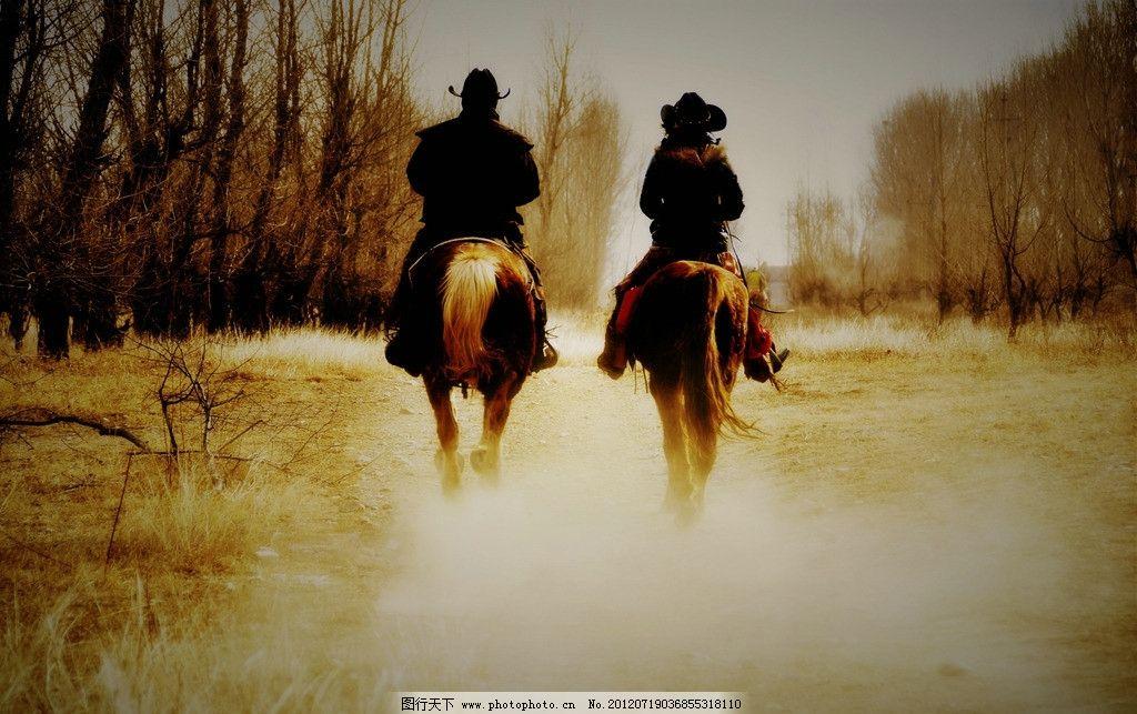 骑马背影图片