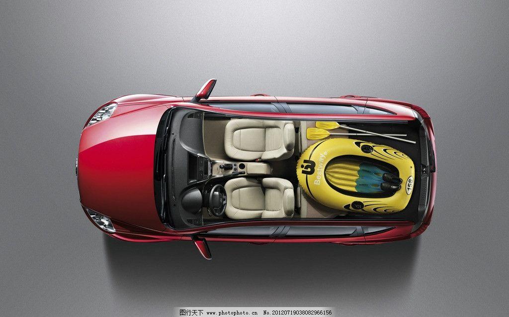汽车图片 汽车 顶视图 gx7 吉利 全球鹰 高清 红色 官方图片 交通工具