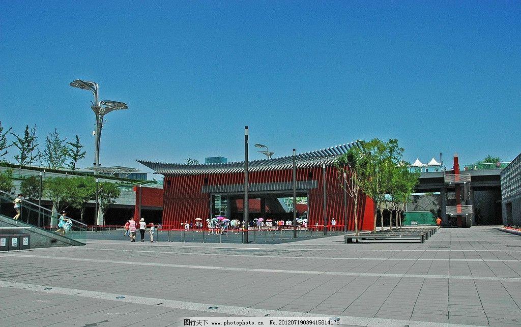 北京建筑风光 晴朗 蓝天 蔚蓝 深蓝 北京奥体公园 公园广场 北京旅游风光