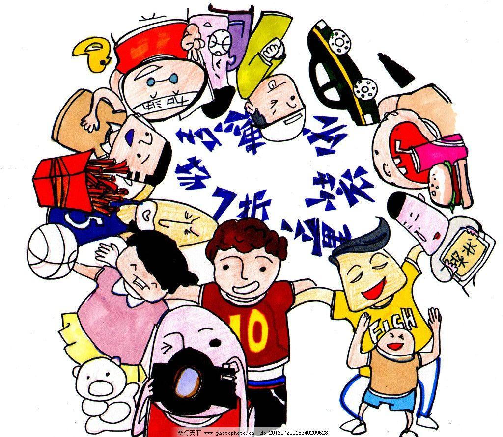 童装优惠全场七折图片_动漫人物_动漫卡通_图行天下
