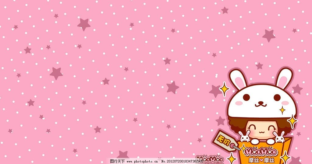 摩丝摩丝 mocmoc 仔仔 动漫人物 动漫动画 设计 72dpi jpg