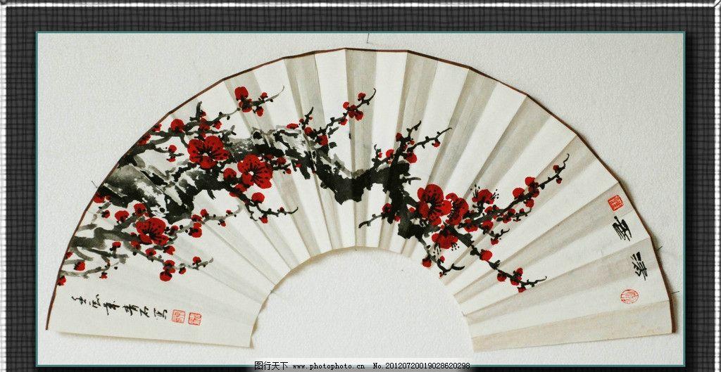 国画梅花 扇面 国画 中国画 书法 风景画 写意 梅花 白梅 花鸟国画 绘