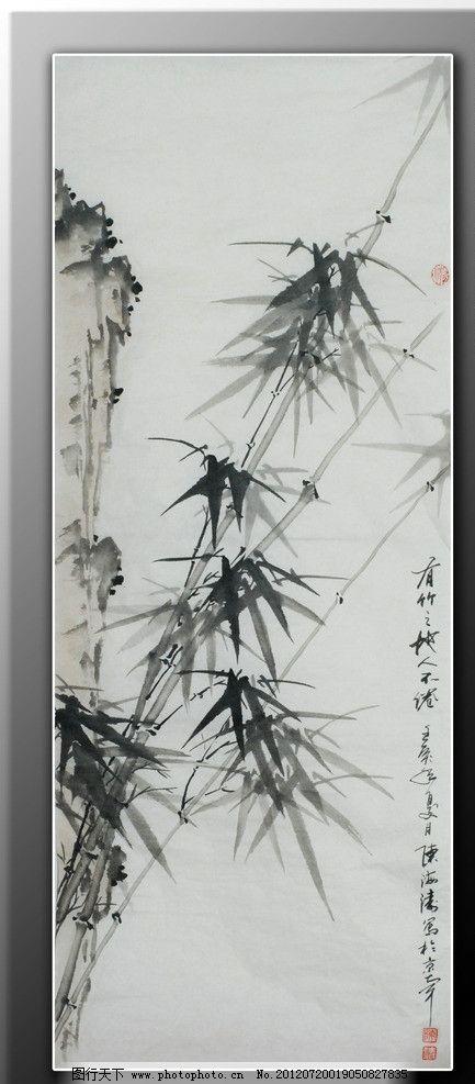 国画竹子 国画 中国画 写意画 书法 大师作品 风景画 写意 写意国画
