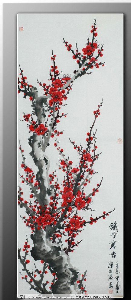 国画梅花 中国画 书法 风景画 写意 白梅 花鸟国画 绘画书法