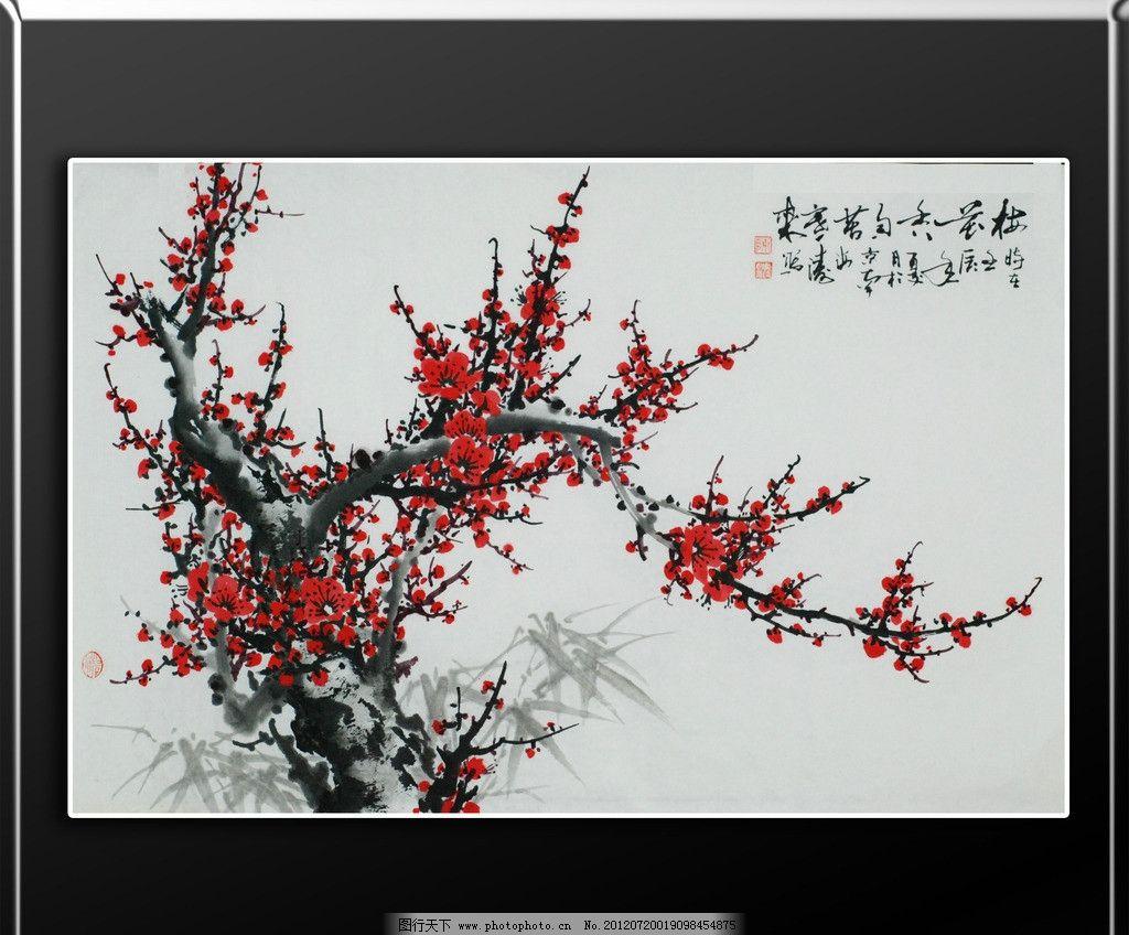 国画梅花 国画 中国画 书法 风景画 写意 梅花 白梅 花鸟国画 绘画