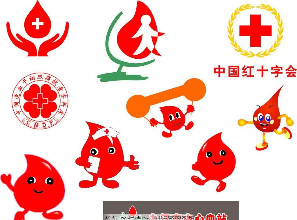 献血人物图片